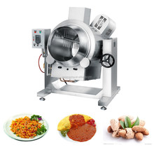 XYCGW2 Industrial sauce mixing pot gas chinese rice frying pots