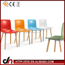 Wholesale modern orange plastic shell chair