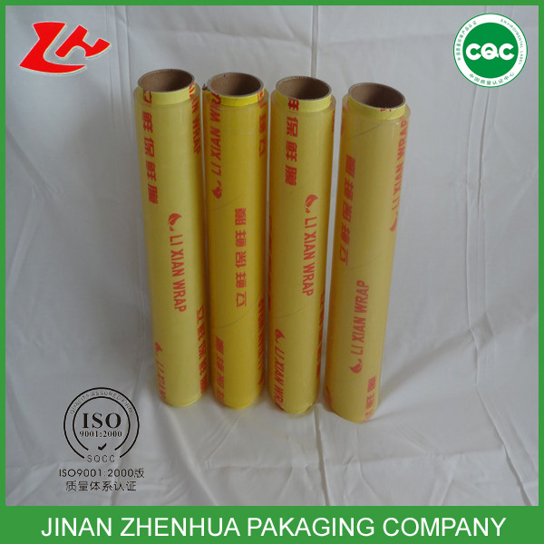 SGS certificate manufactuer clear bale wrap film pvc stretch film
