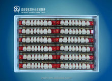 dental material denture,acrylic teeth,acrylic resin teeth CE,ISO