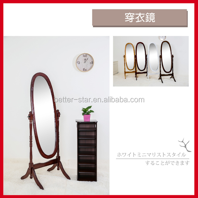 Modern attractive floor cheval dressing mirror