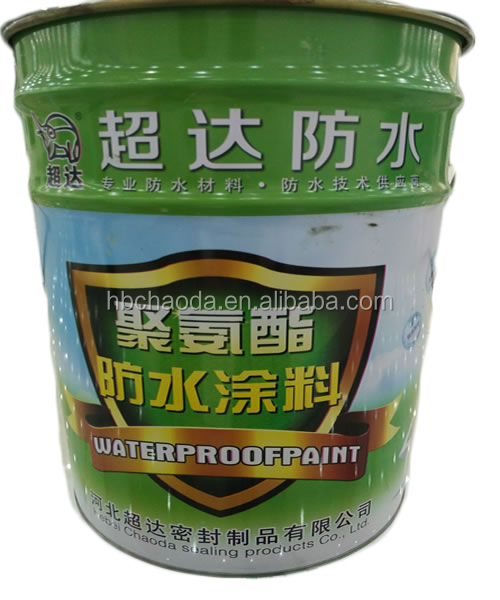 Polyurethane one component water based waterproof paint for fish tanks