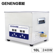 Digital Ultrasonic Cleaner Washer 10L MotherBoard Electronic Auto Car Parts Lab Equipment Metal Mold Ultrasound Bath Heater