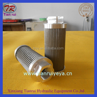 tank mounted hydraulic oil suction filters,pump suction filter IFP-053