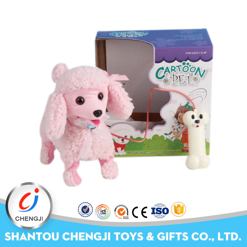 2017 New arrival Educational kids electric toy dog