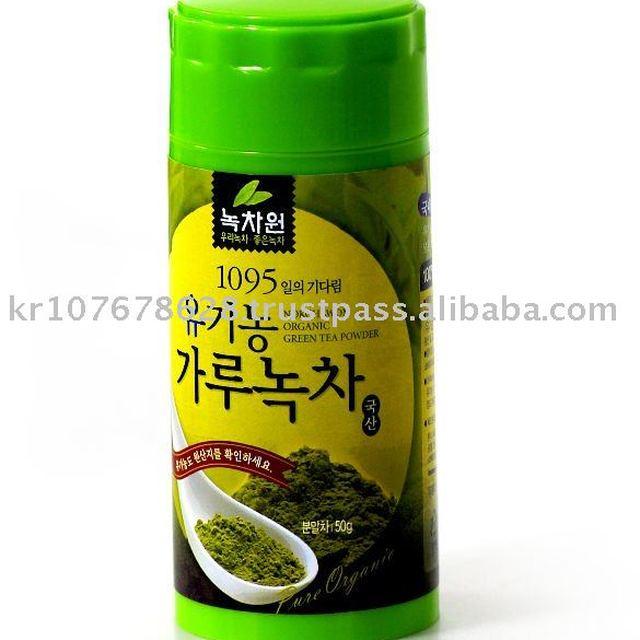 Korean Organic Green Tea Powder
