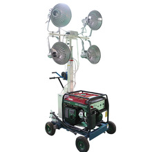 Portable mobile construction light tower generator
