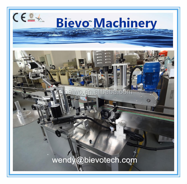 Automatic fixed-point pet bottle labeling machine for round or square bottle