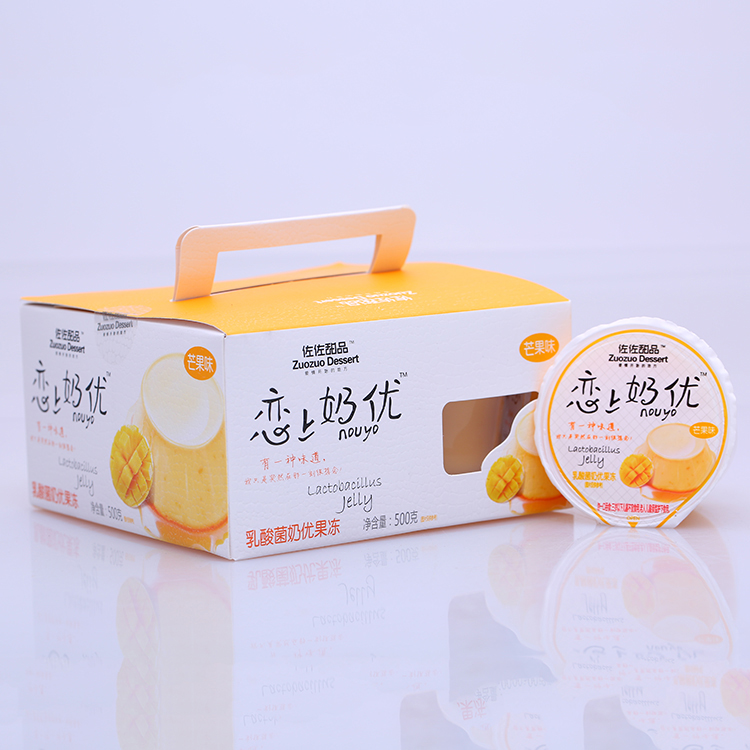 hot sale mango flavor slimming jelly