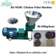 Professional animal feed pellet machine chiken feed making machine HJ-N120C