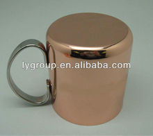 16oz bpa free copper Travel Mug,450ml stainless steel travel mug with copper coating