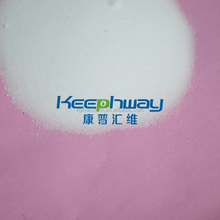 Chemical supplier of pharmaceutical grade sodium chloride
