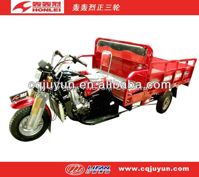 Passenger Tricycle made in China/Truck with One Row Seat HL150ZH-AL05