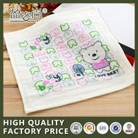 Children 100% Cotton High Quality Jacquard Face Hand Towel