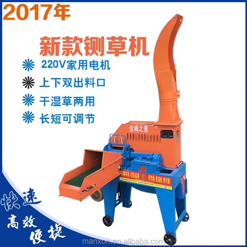 2017 New Design Chaff Cutter for Sale Driven by Diesel Engine with Model of 9ZP-2.5