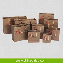 large brown paper bags / package bags / shopping bags