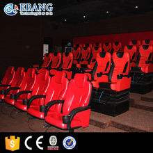 trustful supplier of cinema equipment 3d 4d 5d 6d cinema theater movie motion chair seat