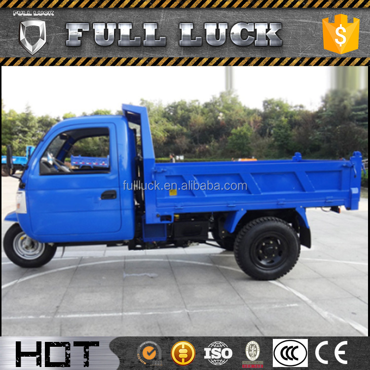 3 wheels 1.5T truck tricycle for construction transporation and heavy cargos