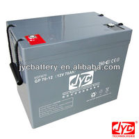 12V70AH DC storage battery