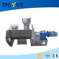 stucco mixer supplier from ShangHai DeYue