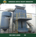 Pulse jet cartridge type dust collector