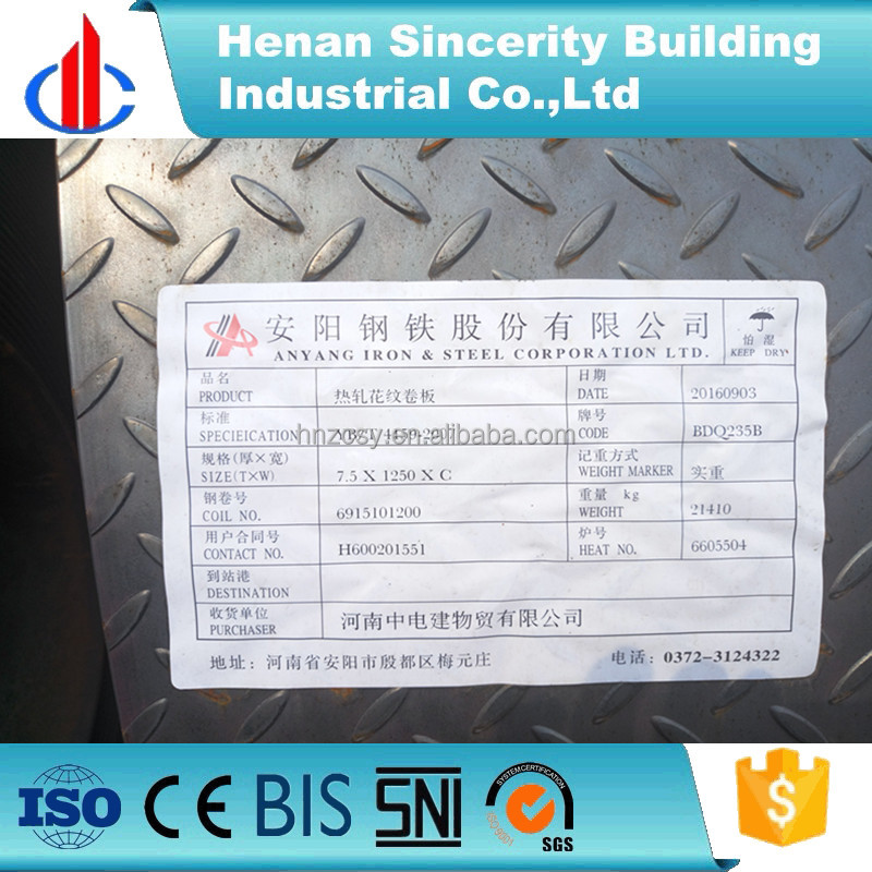 hot rolled diamond plate steel H-Q235 H-Q235Bcheckered plate