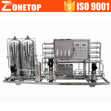 Sand carbon softener water treatment ro plant prices of water purifying machines