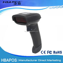HBA-2016 Warehouse android Handheld Barcode Scanner wired laser automatic barcode scanner