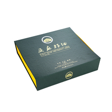 Newest selling square shape seed oil paper gift box