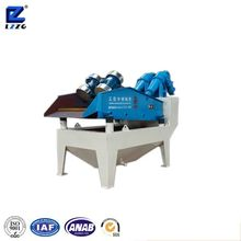 LZ Series Fine Sand/iron Ore Fines Recycle Machine/recycling Machine