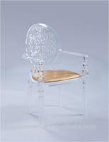 modern acrylic designer polycarbonate ghost chair