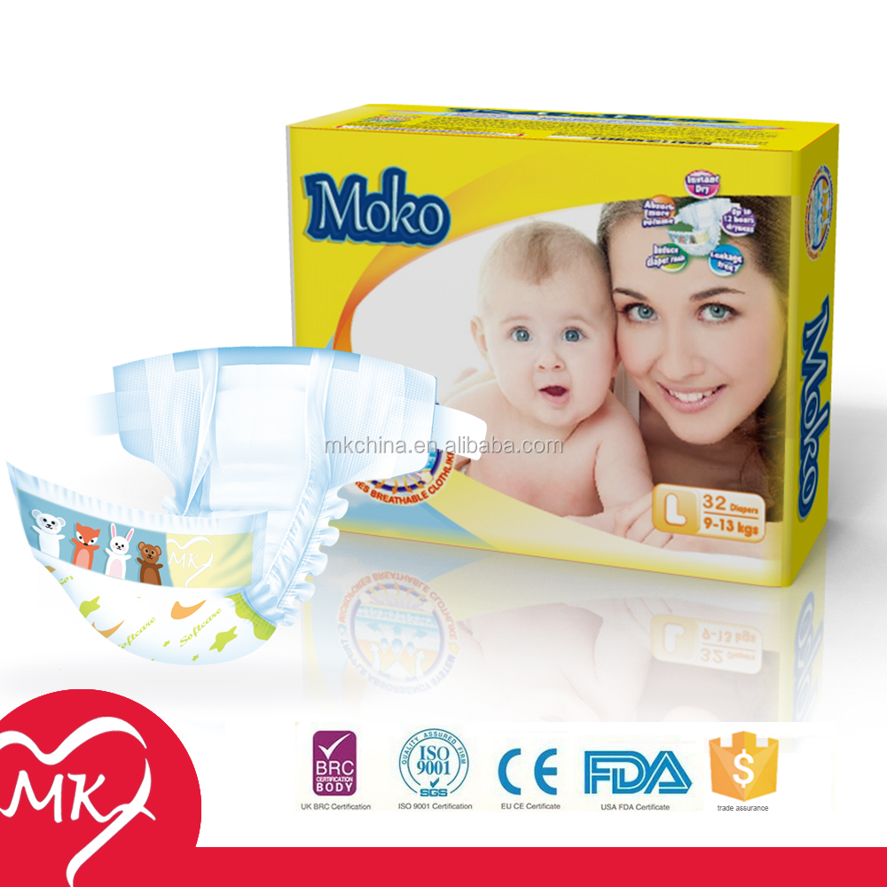 Pefect baby diapers turkish baby diapers with competitive price and good quality with 10 years experience