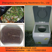 food waste composting machine/waste to fertilizer machine/food waste recycling machine