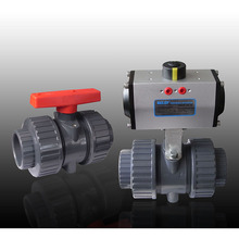 Multifunctional grove with upvc ball valve catalogue High security