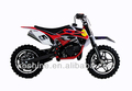 CE Approved Cycle for Kids 49cc easy pull start dirt bike