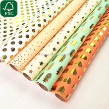 LWC WATERFREE ART KRAFT PAPER gift wrapping paper China supplier free sample wrapping paper