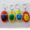 BT-1004 promotion car logo led keychain light