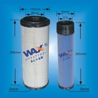 Air filter for Excavator 129004-12520