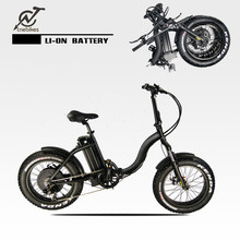 20 inch folding 36v 350w fat tire electric bicycle with removeable battery