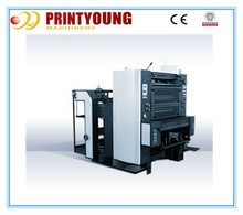 PRY-1660E Automatic newspaper offset press price