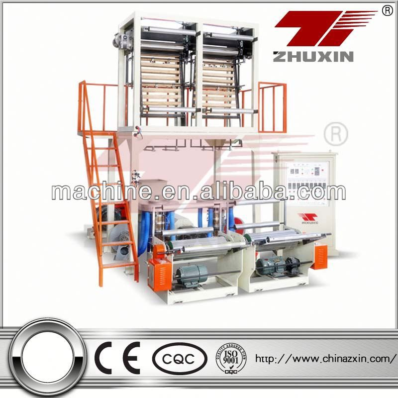 agriculture mulch film making machine
