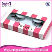 Free samples custom private label false eyelash