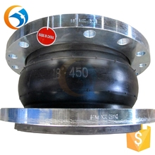 Carbon Steel Swivel Flanged Flexible Epdm Rubber Expansion Joint Supplier