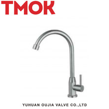Gooseneck Kitchen Stainless Steel Sink Faucet