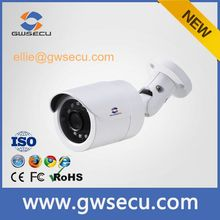 GWSECU GW-HW19RC72 Series 1.3 Megapixel AHD IR Bullet Waterproof Camera