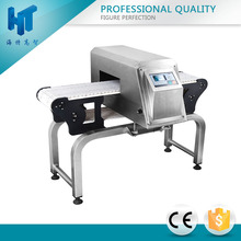 Food Industry Automatic Metal Detector HT-7