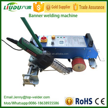 automatic banner, PP, PE, plastic film second hand pvc welding machine