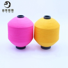 China factory 100 percent polyester spun yarn semi-dull/bright high quality polyester dty yarn