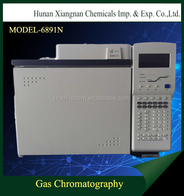 English Version Software Workstation gas chromatography-used in lab