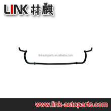 LR008740 Sway Bar used for LAND-ROVER